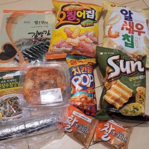 この前行った韓国食品スーパーで買ったもの!キンパは韓国の味だった!