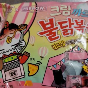 最近食べて美味しかった韓国の味