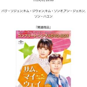 見たい韓国バラエティー番組と見ている韓国の番組