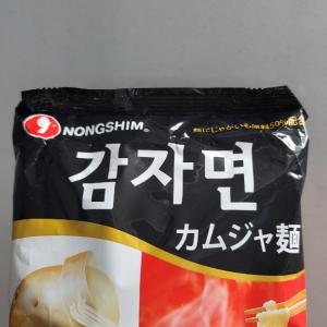 韓国ラーメン·カムジャ麺の美味しい食べ方