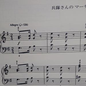 レベルⅡの最後の曲までは、到達してほしいです!