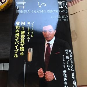 先日の下北沢のライブで本を差し入れてくださったお客サマへ