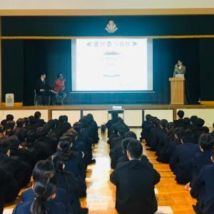 「笑える政治教育ショー」@旭丘中学校
