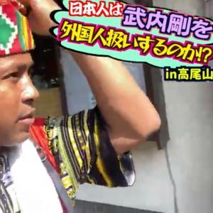 【検証】日本人はハーフを外国人扱いしてしまうのか?