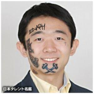 【Youtube】井岡選手タトゥー問題から考える海外と日本を比べる文化について