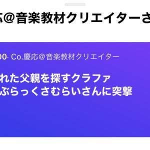 明日21時〜、CO慶応さんと戦略会議オンラインライブやりまっす