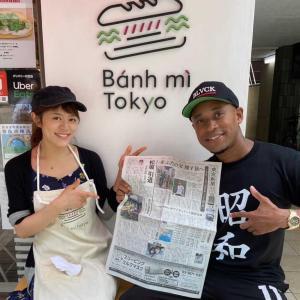 Banhmi-Tokyoでランチ!