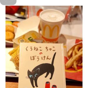 """""""園長のプライベートも…猫"""""""