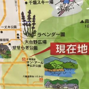 秋田 千畑温泉レポート2