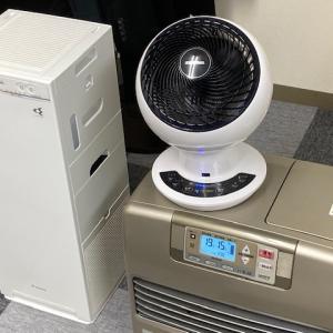 暖房補助にサーキュレーター