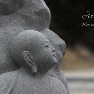 地蔵菩薩 横顔 (石像彫刻)
