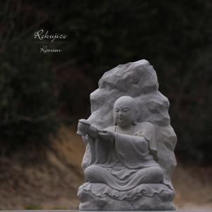 「 六地蔵尊座像 」 003 石像彫刻