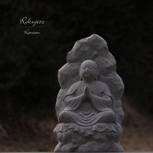 「 六地蔵尊座像 」 002 石像彫刻