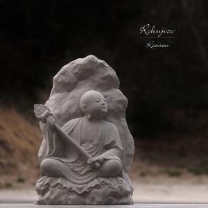「 六地蔵尊座像 」 005 石像彫刻
