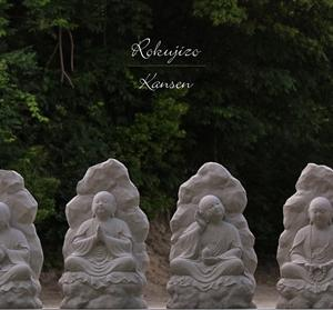 六地蔵尊 座像 (石彫)