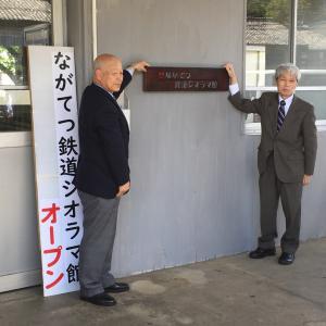 長鉄関駅ジオラマ 20200326