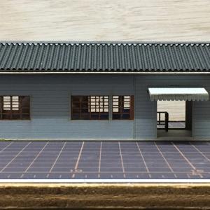 駅舎キットの完成 20200527