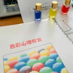 分刻みの1日~色彩レッスン、勉強、おやじギャグでブレイクタイム!