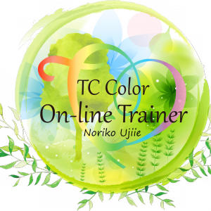 動画+Zoomのオンライン受講も可能になりました!TCカラーセラピスト講座