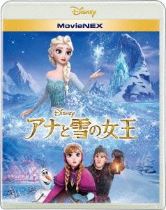 アナと雪の女王((ヾ(*ゝ∀・*)ノ☆゚+