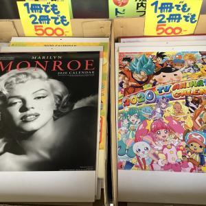 2020年カレンダー、1冊でも2冊でも 500円です...☆彡