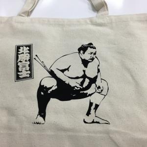北勝富士関のトートバッグ&バスタオルを作らせてもらいました☆彡