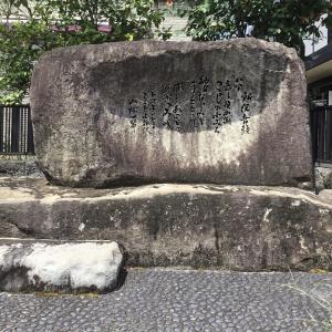 所沢音頭の歌碑が市内喜多町にあります...♪♪