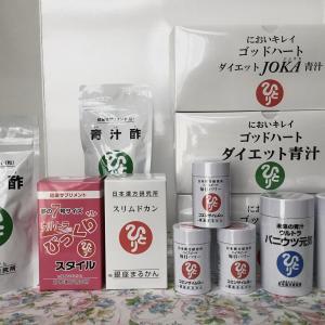 銀座まるかん・オンラインショップ開店です...☆彡