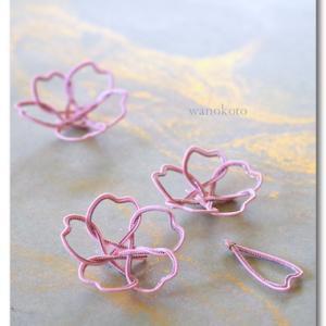 桜言葉と水引の花筏