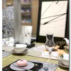 ALART麓 伝統×モダンで愉しむお茶時間テーブル