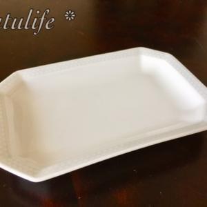 【キッチン用品】ようやく見つけた、理想サイズの角皿。