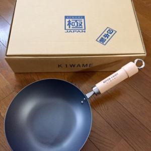 【キッチン用品】鉄鍋リバーライト、その後。
