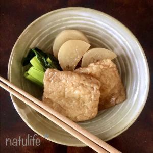 【おうちゴハン】葉野菜を積極的に取り入れる。