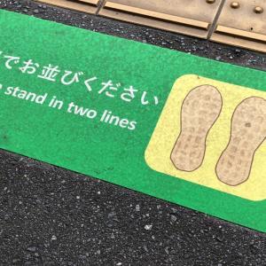 成田空港からの成田山