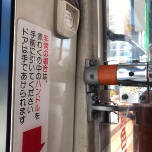 久しぶりにバスに乗りました