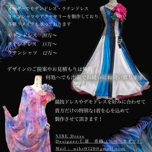NIBE Dressのチラシです♡