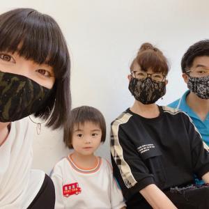 お揃いNIBEマスク♡