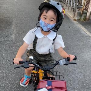 自転車デビュー!!!