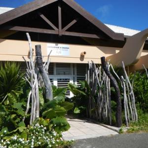 2019年GWは天国に一番近い島へ・・ホテル パラディ・ド・ウベアへ♪