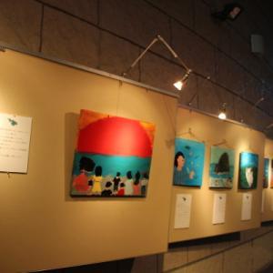 口永良部島を紹介する絵の展示@屋久島環境文化村センター