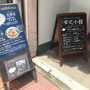 日本全国茶館めぐり-チャイニーズカフェ・アンディン(熊本県熊本市)