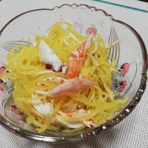 真似した生姜鍋~♪