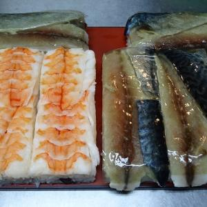 箱寿司~♪
