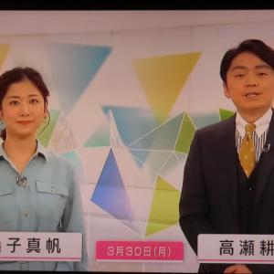 桑子アナ初登場