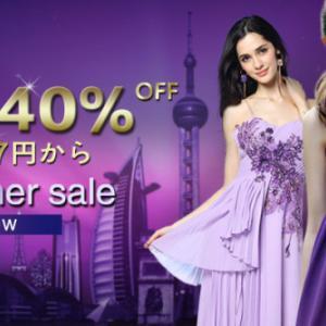海外輸入格安 演奏会/結婚式二次会/お呼ばれ/謝恩会/披露宴ドレス 夏セール80% OFF