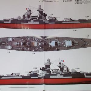 フランス戦艦 リシュリュー 制作記20190624