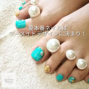 夏本番ネイルは、特別感のある マーメイドデザインで決まり!   所沢狭山ヶ丘ネイルサロン