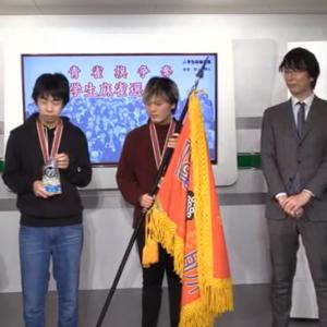 第24回青雀旗争奪学生ペア麻雀選手権決勝成績