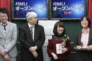 RMU2019オープンリーグ決勝トーナメント決勝成績