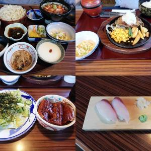 [3387]クリレスHD Go To Eat 優待ランチ